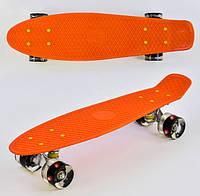 Пенни борд Best Board оранжевый СВЕТ PU колеса диаметр 6 см, длина деки 55 см