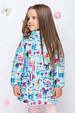 Осенняя удлиненная куртка на малышей размер 92, 98, 104, 110, 116, фото 3