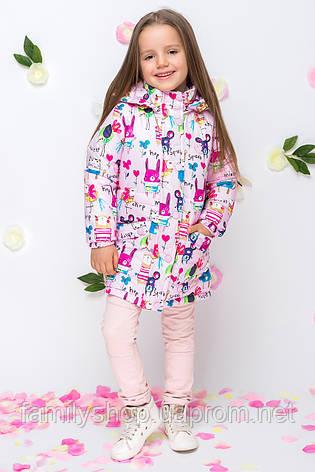 Весенняя удлиненная куртка на малышей размер, фото 2