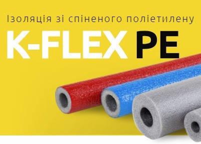 Ізоляція поліетиленова трубна K-FLEX PE 30х076-2, фото 2