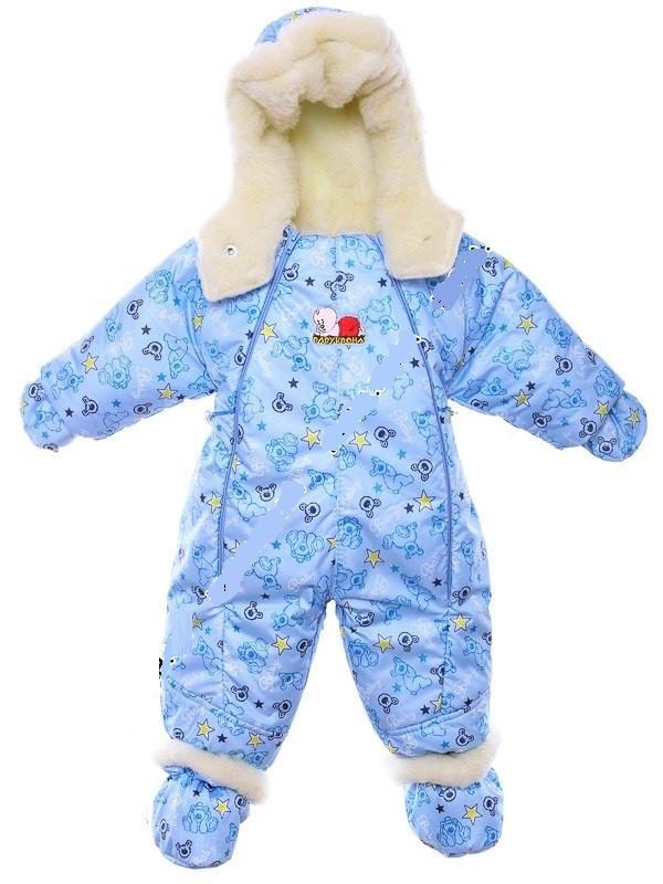 Детский комбинезон трансформер зимний (голубой беби)