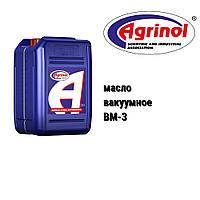 Агринол масло вакуумное ВМ-3 /ISO VG 15/ - 20 л