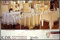 Скатерть круглая Merpatti Турция (kod 2959)