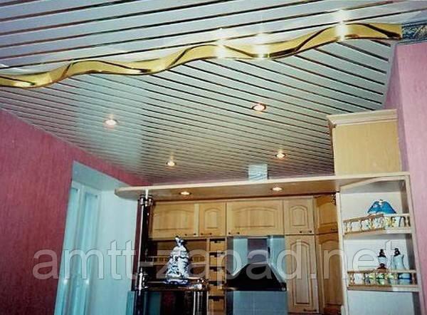 Алюминиевый реечный потолок Луцк