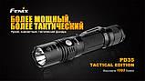 Фонарь Fenix PD35 Cree X5-L V5 TAC Tactical Edition, фото 2