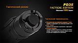 Фонарь Fenix PD35 Cree X5-L V5 TAC Tactical Edition, фото 9