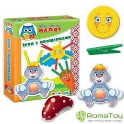 Развивающая игра Vladi Toys VT1307-04 Малышок, прищепочки Зайчик