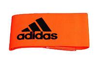 Капитанская повязка Adidas оранжевая