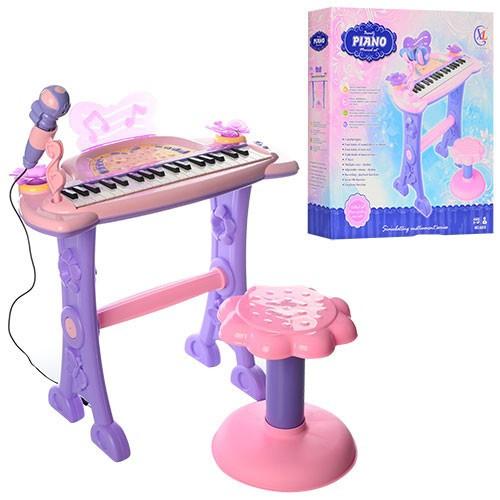 Детский синтезатор - пианино со стульчиком арт. 6613