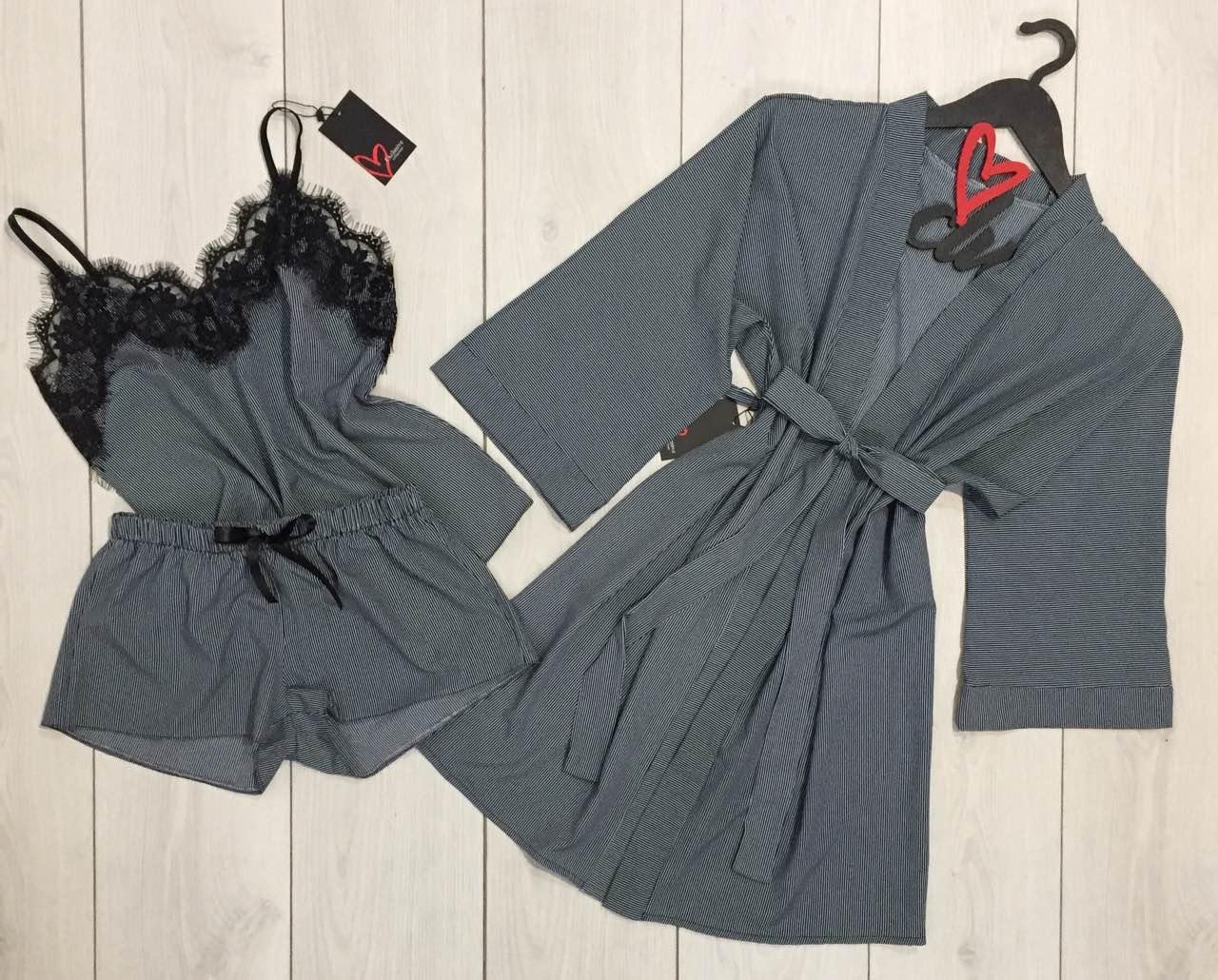 Женский комплект тройка для дома халат и пижама с кружевом.