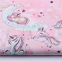 """Ткань хлопковая """"Единороги на качелях из облаков"""" мятные на розовом, коллекция Exclusive glliter, №1882а"""
