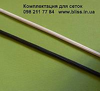 Шнур для закатки сетки 5 мм