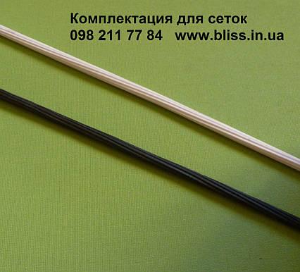 Шнур для закатки сетки 5 мм белый