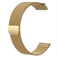 Браслет Миланская Магнитная Петля для часов из нержавеющей стали Золото 20 мм