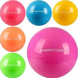 Мяч для фитнеса фитбол 65см Profit MS 0382