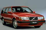 Ворсовые коврики салона Volvo 940 1990-1998 VIP ЛЮКС АВТО-ВОРС, фото 10