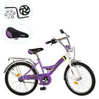 Велосипед детский profi 20 дюймов