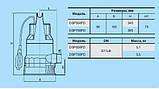 Дренажный насос «Насосы +» DSP 550PD, фото 3