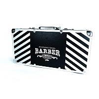 Кейс-чемодан для инструментов Барбера-парикмахера металлический