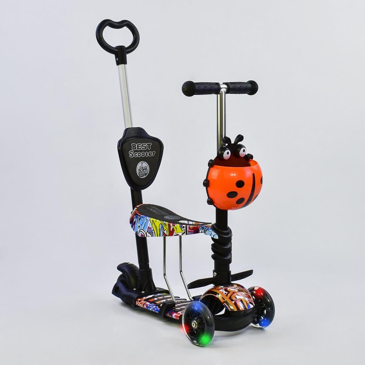 """Детский самокат с ручкой для родителей Best Scooter 5 в 1 """"Абстракция"""" 15600 подсветка колес"""