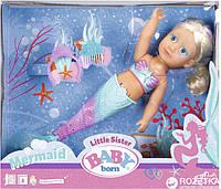 Интерактивная кукла Zapf Baby Born Сестричка Русалочка 32 см с аксессуарами (824344)