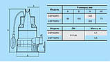 Дренажный насос «Насосы +» DSP 750PD, фото 7
