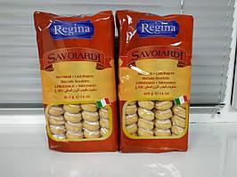 Печенье Regina Савоярди 400г