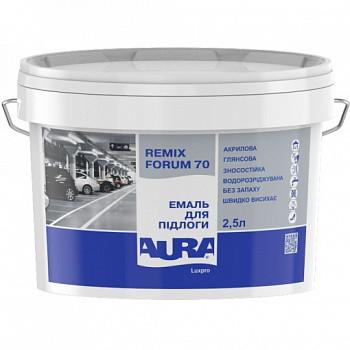 Акриловая эмаль для пола AURA Luxpro Remix Forum 70, белая, 2,5л