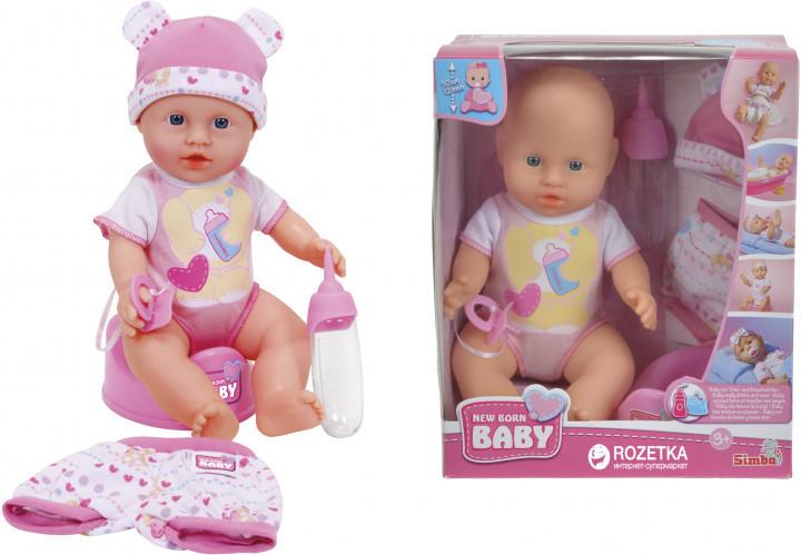 Кукольный набор Simba NBB с одеждой 30 см (5032485)
