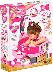 Игровой центр для ухода за куклой Baby Nurse Smoby 220317