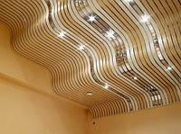 Алюминиевый реечный потолок Кузнецовск