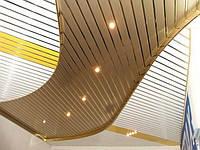 Алюминиевый реечный потолок Камянец-Подольский