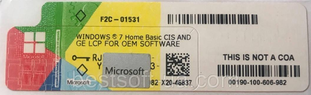 Microsoft Windows 7 Home Basic 64-bit, RUS, лицензионная наклейка, OEM-версия (F2C-01531) X20
