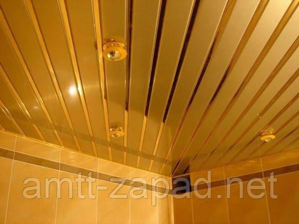 Алюминиевый реечный потолок Бердичев