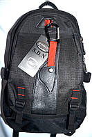 Рюкзак городской, тактический Stardragon, 25 литров