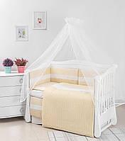 Детская постель Twins Evolution Облака А-036 6 эл