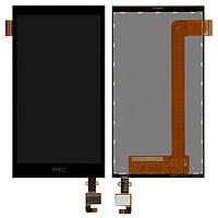 Дисплейный модуль (экран и сенсор) для HTC Desire 620 Dual Sim, черный, оригинал