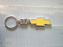Брелок для ключей на СHEVROLET