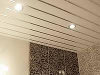 Алюминиевый реечный потолок Могилев-Подольский