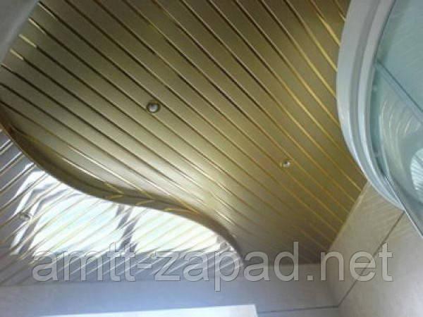 Алюминиевый реечный потолок Гайсин