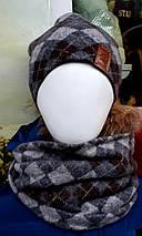 Шапка с хомутом  на мальчика весна-осень коричневый меланж Elf kids (Польша) размер 48, фото 3