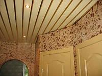 Алюминиевый реечный потолок Сколе