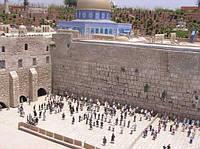 Тур Израиль в ОКТЯБРЕ
