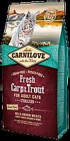 Сухой корм для стерилизованных кошек Carnilove Fresh Carp & Trout Sterilised с карпом и форелью