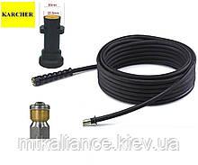 Шланг для прочищення канализационых труб 10 М для мінімийки KARCHER