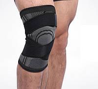 Бандаж колена с дополнительной фиксацией (1 шт).