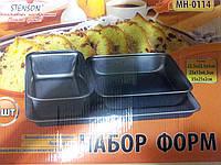 Формы для выпечки, фото 1