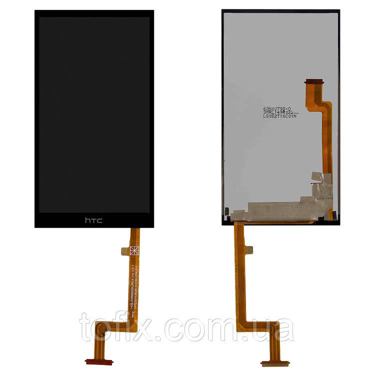 Дисплей для HTC Desire Eye M910X, M910n, модуль в зборі (екран і сенсор), чорний, оригінал