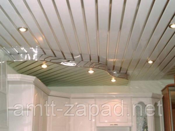 Алюминиевый реечный потолок Белая Церковь