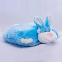 Мягкая игрушка Подушка-складушка Зайчик 1/4  00235-10 Копиця